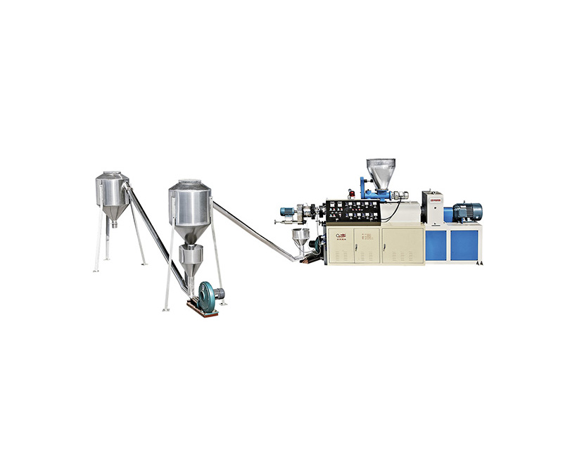 PVC双螺杆造粒机生产线